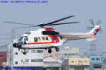 Chofu Spotter Ariaさんが、八尾空港で撮影した朝日航洋 AS332L1 Super Pumaの航空フォト(写真)