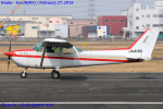 Chofu Spotter Ariaさんが、八尾空港で撮影した朝日航空 172P Skyhawk IIの航空フォト(写真)