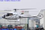 Chofu Spotter Ariaさんが、八尾空港で撮影したオートパンサー EC130B4の航空フォト(写真)