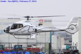 Chofu Spotter Ariaさんが、八尾空港で撮影したオートパンサー EC130B4の航空フォト(飛行機 写真・画像)