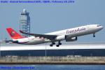 Chofu Spotter Ariaさんが、関西国際空港で撮影したトランスアジア航空 A330-343Xの航空フォト(飛行機 写真・画像)