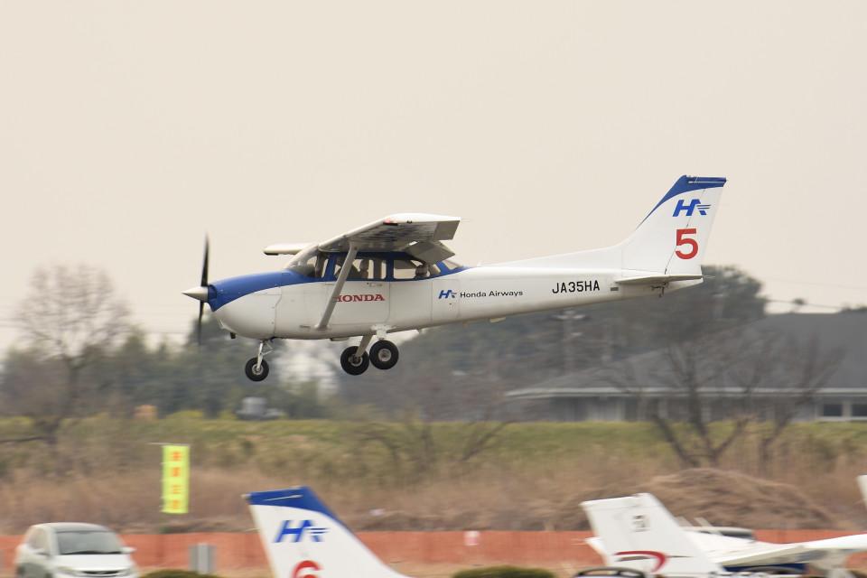 tsubasa0624さんの本田航空 Cessna 172 (JA35HA) 航空フォト