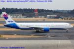 Chofu Spotter Ariaさんが、成田国際空港で撮影したメガ・モルディブ・エア 767-306/ERの航空フォト(飛行機 写真・画像)