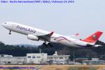 Chofu Spotter Ariaさんが、成田国際空港で撮影したトランスアジア航空 A330-343Xの航空フォト(飛行機 写真・画像)
