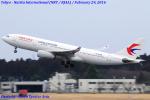 Chofu Spotter Ariaさんが、成田国際空港で撮影した中国東方航空 A330-243の航空フォト(飛行機 写真・画像)