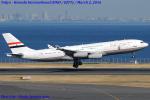 Chofu Spotter Ariaさんが、羽田空港で撮影したエジプト政府 A340-211の航空フォト(写真)
