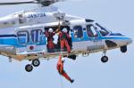 パンダさんが、米子空港で撮影した海上保安庁 AW139の航空フォト(飛行機 写真・画像)