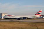 うっきーさんが、ペインフィールド空港で撮影したグローバル・サプライ・システムズ 747-87UF/SCDの航空フォト(写真)