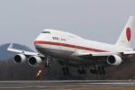 ソニクソンさんが、高松空港で撮影した航空自衛隊 747-47Cの航空フォト(飛行機 写真・画像)