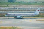 スワンナプーム国際空港 - Suvarnabhumi International Airport [BKK/VTBS]で撮影された高麗航空 - Air Koryo [JS/KOR]の航空機写真