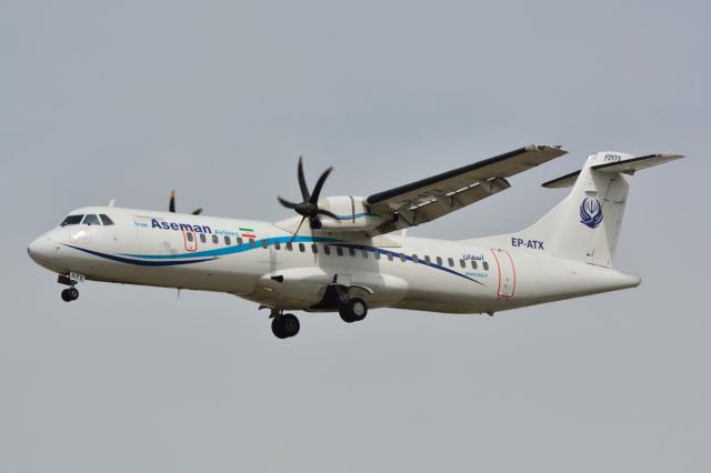 イラン・アーセマーン航空 ATR 7...