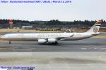 Chofu Spotter Ariaさんが、成田国際空港で撮影したエティハド航空 A340-642Xの航空フォト(写真)