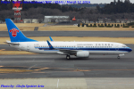Chofu Spotter Ariaさんが、成田国際空港で撮影した中国南方航空 737-86Nの航空フォト(飛行機 写真・画像)