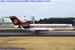 Chofu Spotter Ariaさんが、成田国際空港で撮影したインドネシア個人所有 BD-700-1A10 Global Expressの航空フォト(飛行機 写真・画像)