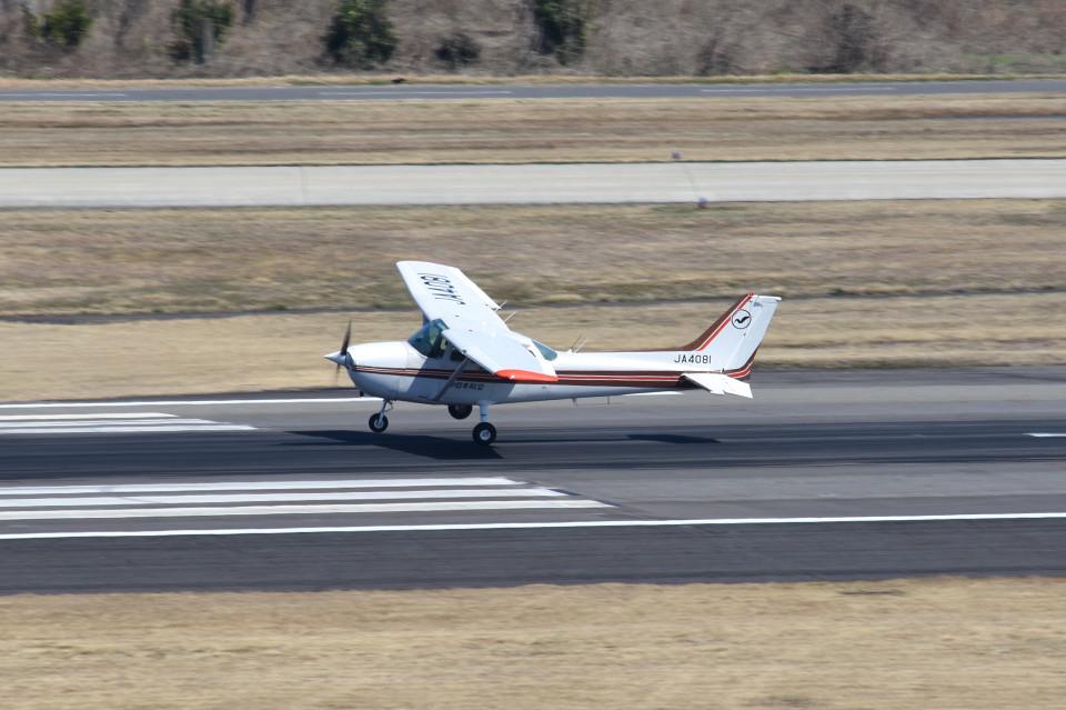 tsubasa0624さんの中日本航空 Cessna 172 (JA4081) 航空フォト
