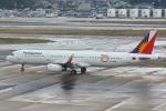 福岡空港 - Fukuoka Airport [FUK/RJFF]で撮影されたフィリピン航空 - Philippine Airlines [PR/PAL]の航空機写真