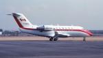 名古屋飛行場 - Nagoya Airport [NKM/RJNA]で撮影されたケベック州政府 - Gouvernement Du Quebec - Service Aerien Gouvernemental [QUE]の航空機写真