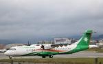 Wasawasa-isaoさんが、台北松山空港で撮影した立栄航空 ATR-72-600の航空フォト(飛行機 写真・画像)