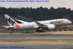 Chofu Spotter Ariaさんが、成田国際空港で撮影したジェットスター 787-8 Dreamlinerの航空フォト(写真)