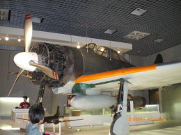 国立科学博物館で撮影された大日本帝国海軍の航空機写真