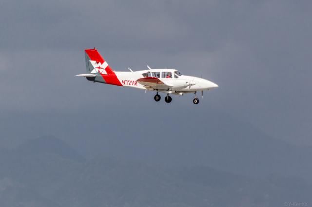 Y-Kenzoさんが、ダニエル・K・イノウエ国際空港で撮影したワシン・エア PA-23-250 Aztec Fの航空フォト(飛行機 写真・画像)