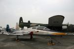 Wasawasa-isaoさんが、岡山基地で撮影した中華民国空軍 F-5B Freedom Fighterの航空フォト(飛行機 写真・画像)