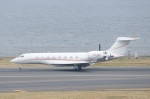 B747‐400さんが、羽田空港で撮影したAVNエア Gulfstream G650 (G-VI)の航空フォト(写真)