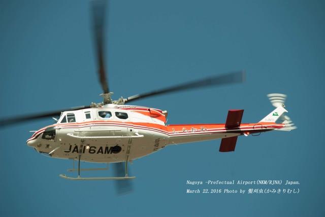 青森県防災航空隊 Bell 412 JA16...