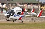 へりさんが、千葉県佐倉市(場外)で撮影した朝日航洋 MD-900 Explorerの航空フォト(写真)