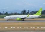 じーく。さんが、鹿児島空港で撮影したソラシド エア 737-81Dの航空フォト(飛行機 写真・画像)