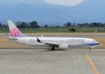 じーく。さんが、鹿児島空港で撮影したチャイナエアライン 737-8MAの航空フォト(飛行機 写真・画像)