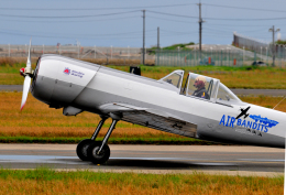 チャーリーマイクさんが、岩国空港で撮影したロバート・フライ Yak-50の航空フォト(飛行機 写真・画像)