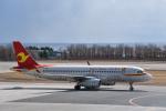 パンダさんが、函館空港で撮影した天津航空 A320-232の航空フォト(飛行機 写真・画像)