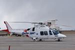 パンダさんが、函館空港で撮影した鹿児島国際航空 AW109SPの航空フォト(飛行機 写真・画像)