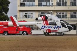 へりさんが、千葉県内某所で撮影した朝日航洋 MD-900 Explorerの航空フォト(写真)