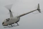 いおりさんが、熊本空港で撮影した春日アビエーション R44 Raven IIの航空フォト(写真)