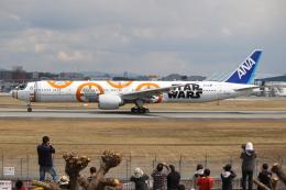 ぽんさんが、伊丹空港で撮影した全日空 777-381/ERの航空フォト(飛行機 写真・画像)