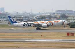 uhfxさんが、伊丹空港で撮影した全日空 777-381/ERの航空フォト(飛行機 写真・画像)
