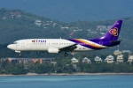 RUSSIANSKIさんが、サムイ国際空港で撮影したタイ国際航空 737-4D7の航空フォト(飛行機 写真・画像)