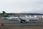 ATOMさんが、新千歳空港で撮影した春秋航空 A320-214の航空フォト(飛行機 写真・画像)