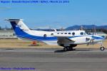 Chofu Spotter Ariaさんが、名古屋飛行場で撮影したダイヤモンド・エア・サービス 200T Super King Airの航空フォト(飛行機 写真・画像)