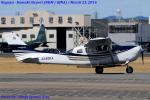 Chofu Spotter Ariaさんが、名古屋飛行場で撮影した共立航空撮影 T206H Turbo Stationairの航空フォト(飛行機 写真・画像)