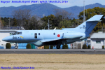 Chofu Spotter Ariaさんが、名古屋飛行場で撮影した航空自衛隊 U-125A (BAe-125-800SM)の航空フォト(写真)