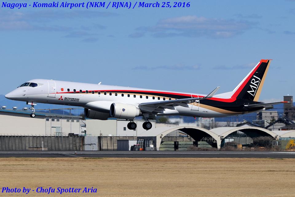 Chofu Spotter Ariaさんの三菱航空機 Mitsubishi SpaceJet M90 (JA21MJ) 航空フォト