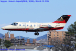 Chofu Spotter Ariaさんが、名古屋飛行場で撮影した三菱重工業 Hawker 400Aの航空フォト(飛行機 写真・画像)