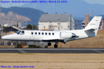 Chofu Spotter Ariaさんが、名古屋飛行場で撮影した中日本航空 560 Citation Vの航空フォト(写真)