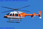 Chofu Spotter Ariaさんが、名古屋飛行場で撮影した新日本ヘリコプター 407の航空フォト(飛行機 写真・画像)