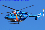 Chofu Spotter Ariaさんが、名古屋飛行場で撮影した和歌山県警察 BK117B-2の航空フォト(飛行機 写真・画像)