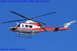 Chofu Spotter Ariaさんが、名古屋飛行場で撮影したベルヘリコプター 412EPIの航空フォト(飛行機 写真・画像)