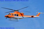 Chofu Spotter Ariaさんが、名古屋飛行場で撮影した新日本ヘリコプター 412EPの航空フォト(飛行機 写真・画像)